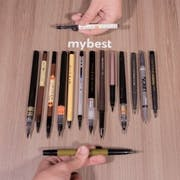 Top 15 Best Japanese Calligraphy and Brush Pens in 2020 - Tried and True! (Pentel, Pilot, and More)