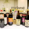 Top 9 Best Japanese Soy Sauces in 2021 - Tried and True! (Kikkoman, Marunaka, and More)