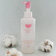 Cow Brand Cleansing Oil Review