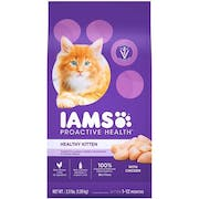 Top 10 Best Dry Cat Foods to Buy Online 2020