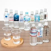 Top 11 Best Japanese Emergency Water Rations to Buy Online 2020