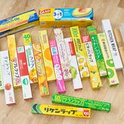 Top 18 Best Japanese Plastic Wraps to Buy Online 2020 - Tried and True!