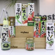 Top 10 Best Packs of Wasabi in 2020 - Tried and True! (S&B, House Foods, and More)