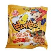Top 10 Best Korean Snacks in 2020 (Orion, Haitai, and More)