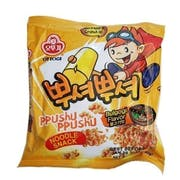 Top 10 Best Korean Snacks in 2020 (Orion, Haitai, and More)