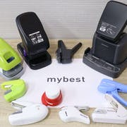 Top 10 Best Japanese Staple-less Staplers in 2021 - Tried and True!