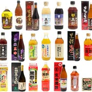 Top 25 Best Japanese Black Vinegars to Buy Online 2020