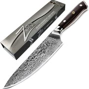 Top 10 Best Japanese Chef Knives in 2021 (Dalstrong, Shun, and More)